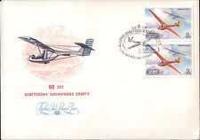 Complete Set 5 FDC USSR RUSSIA 1983 Glider Sailplane plane First day cover