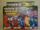 G1 Transformers 1986 Takara Goodbye Convoy Giftset