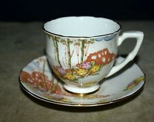 BEAUTIFUL GLADSTONE ENGLAND FOOTED TEACUP & SAUCER W/GOLD DETAIL