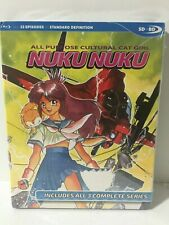 All Purpose Cultural Cat Girl Nuku Nuku complete collection / NEW anime Blu-ray