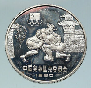 1980 CHINA Moscow Russia Olympics WRESTLERS Old Proof Silver 20 Yuan Coin i86420