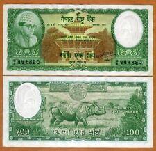 Nepal, 100 Rupees, ND (1961) P-15, King  Mahendra, Sig. 8 XF+