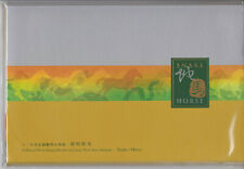 HONG KONG MNH STAMP PACK 2002 CHINESE NEW YEAR OF THE SNAKE SG MS1086 WITH COA