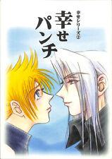 Final Fantasy 7 VII Doujinshi Comic Book Sephiroth x Cloud Tifa Happiness Punch