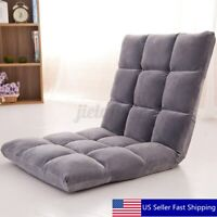 Adjustable Folding Floor Chair Gaming Chair Lounger Sofa Lazy Seat Recliner Xmas