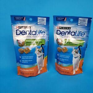 2 bags ~ Purina Dentalife Dental Treats for Cats ~ Tasty Chicken Flavor 1.8 Oz