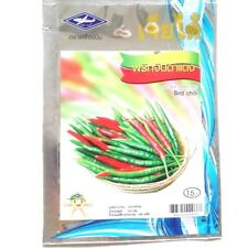 104 seeds Bird Chilli Thai Vegetable Plant Chia Tai