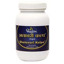 Dhootapapeshwar Shatavari kalpa Granules - Ayurvedic Medicine - 600 gm Free Ship