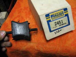 parts master 1980  1981 1982 1983 honda engine mount 2451