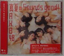 AKB48 CD Manatsu no Sounds Good  ***JAPAN CD NEW THEATER VERSION***  J-POP IDOL