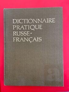 Dictionnaire pratique russe-français G. Dontchenko H. Metlov ISBN 5-200-00039-4