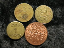 New Listing4 Mystery Unidentified old world coin lot Middle East Arabic (90)
