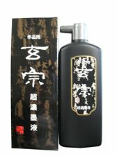 Japanese Chinese Calligraphy Super Dark Sumi Drawing Ink Shodo 500ml for Pro Art