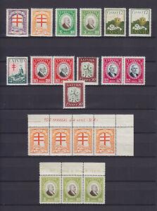 LATVIA 1930, Mi 161/168, COLOR SHADES + PLATE VARIETIES, MNH/MLH