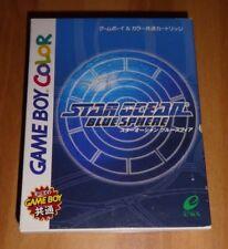 JEU GAME BOY GB CARTOUCH JAPANESE DMG-P-BO2J STAR OCEAN BLUE SPHERE JAPAN  **