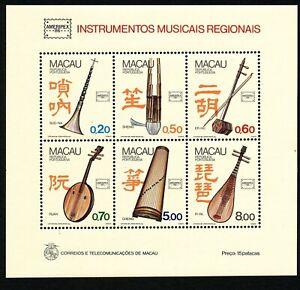China Macao Macau 1986 S/S Musical instruments. Bl 4. MNH