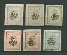 Autres timbres du Moyen-Orient