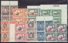 KUT 1938/54 KGVI selection of blocks all very fine unhinged mint