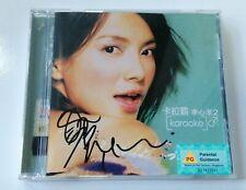 MusicCD4U Lee Sin Jie / Li Xin Jie Autograph Karaoke vcd 李心潔 卡拉霸2 親筆簽名版