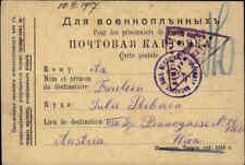 Zensur Stempel Militär Kriegsgefangenenpost 1917 POW Russland nach Wien gelaufen