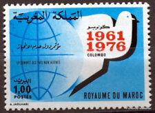 Yt 784  MAROC timbre  Neuf ** TTB 5ème conférence des pays non alignés
