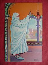 CPA belle FATMA Algérie Maroc Tunisie , lithographie ancienne à système