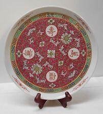 "Plate Pink Chinese Writing Symbols 10"" Vintage"