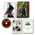 The Ancient Magus Bride Vol1 First Limited Edition Blu-Ray Manga Booklet NEW