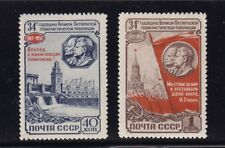 Russia Scott # 1596-1597 VF-OG previously hinged nice color cv $ 100 ! see pic !