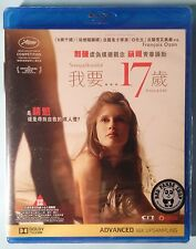 Young and Beautiful Region A Blu-Ray HK Version English Subtitled Jeune et Jolie