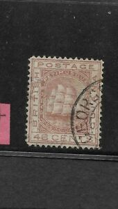 British Guiana Scott #79 used 1876 Seal of Colony 48c red brown, nice cancel f/v