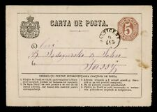 DR WHO ROMANIA VINTAGE POSTAL CARD STATIONERY C187207