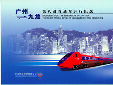 Presentation Packet- Memorial for 4th Through Train Guangzhou to Kowloon MNH