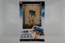 Ikki Tousen- XX - Ryofu Housen 1/8 Scale PVC Bath Towel XX Taki (TFC)Authentic