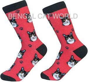 Sock Daddy Premium Cotton Cat Socks Black & White Tuxedo Kitties Ladies One Size