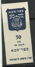 Judaica Israel Old Tag Label KKL JNF Kfar Saba 50th Anniversary