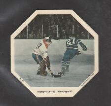 1967-68 YORK ACTION  # 35  BOWER-PROVOST   EX/EMINT  CONDITION