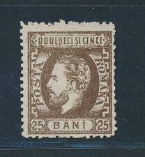 ROMANIA 1872, Mi. 34 */MH, very fresh and fine!!