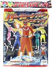 BAHUSHO SENTAI PARTY HERO  RANGER WING BIOMAN RED COSPLAY  180 CM
