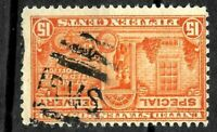 """""""Railway Mail Service-RMS"""" Fancy Cancel SON 15 Cent Special Deliv US 37B33"""