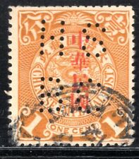 """China Coiling Dragon 1with """"ROC"""" Ovpt 1c Stamp Used with """"HSBC"""" Perfin"""