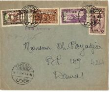 SYRIA 1926 ALAOUITES AIR MAIL COVER TARTOUS TO DAMAS S.G. 40-43 RR