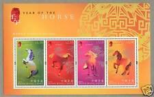 Hong Kong 2002 China Lunar New Year of Horse S/S