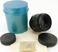 ⭐Brand NEW⭐ HELIOS 44-2 58mm f/2 Lente Russa USSR M42 Canon EOS Sony A 7 9 Lens