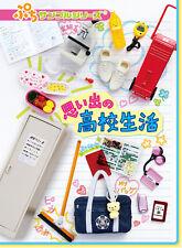Re-Ment Miniature High School Memorial Life Student Accessories Full set of 8 pc