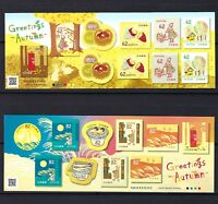 JAPAN 2017 Greeting Autumn Mini S/S Stamps Sticker x 2