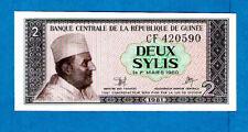 Rare Gem Unc Guinea P21 2 Sylis King Mohamed V Of Morocco Sign Toure/Conde 1981