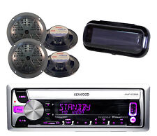 "New KMR-D368 CD Radio MP3 USB AUX iPhone Input w/Cover, 4 x 5.25"" Black Speakers"