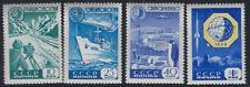 RUSSIA : 1959 International Geophysical Year  set  SG2371-3a MNH