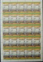 1881 LBSCR G Class 2-2-2 FAIRLIGHT Train 50-Stamp Sheet (Leaders of the World)